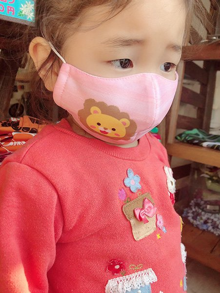 子供マスク 布製 送料無料 ライオン ピンク 【画像5】