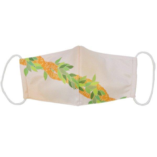 マスク 布製 送料無料 イリマ ライトオレンジ