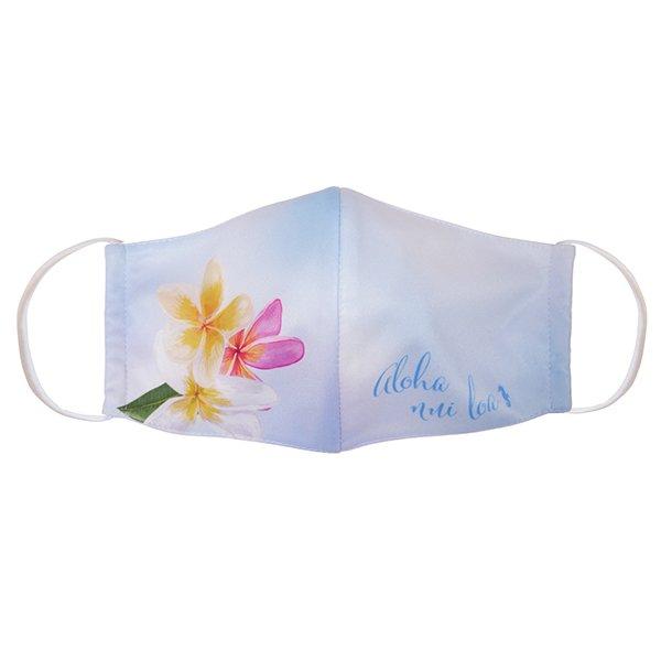マスク 布製 送料無料 プルメリア ブルー