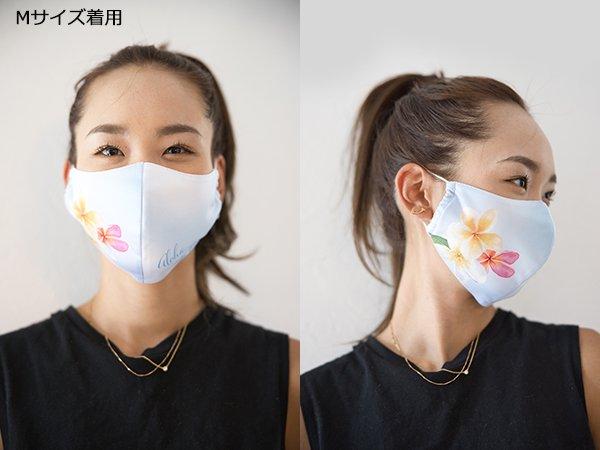 マスク 布製 送料無料 プルメリア ブルー【画像4】