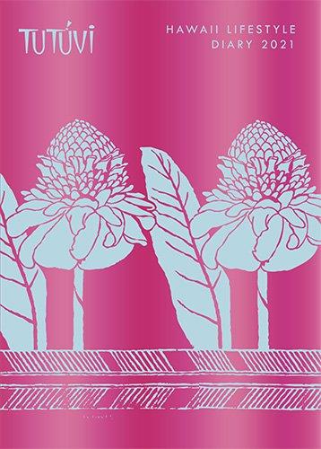 2021 ハワイ手帳 ミニサイズ TUTUVIバージョン ウル マスタード(リバーシブル表紙 トーチジンジャー)【画像2】
