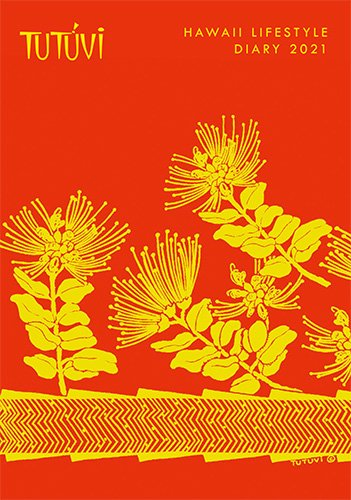 2021 ハワイ手帳 ミニサイズ TUTUVIバージョン レフアタパ レッド(リバーシブル表紙 ファーン)