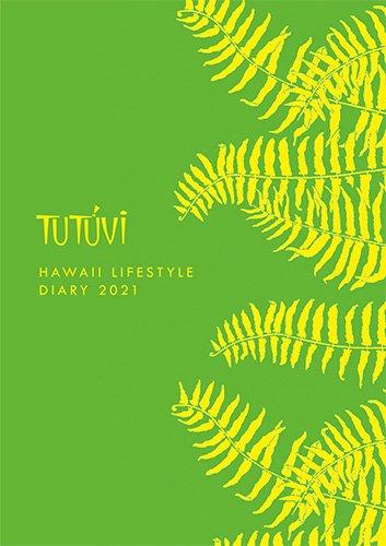 2021 ハワイ手帳 ミニサイズ TUTUVIバージョン レフアタパ レッド(リバーシブル表紙 ファーン)【画像2】