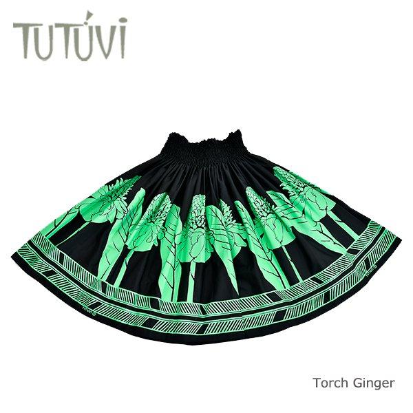 TUTUVIパウ(柄:トーチジンジャー/色:ブラック・ミントグリーン)【画像3】