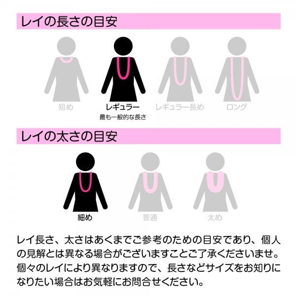 ルアウレイ マルチカラー  ピンク・オレンジ・パープル【画像3】