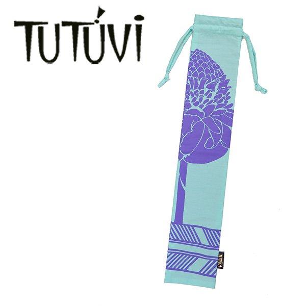 TUTUVI  プイリケース1 トーチジンジャー シーグリーン・パープル【画像3】