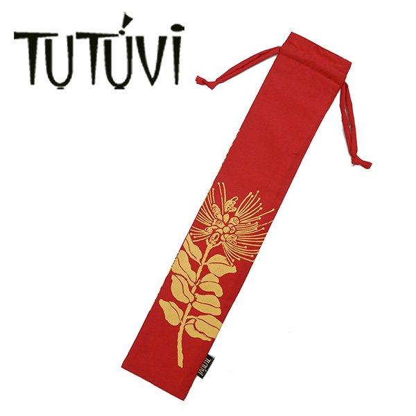 TUTUVI  プイリケース1 レフア レッド・イエロー【画像3】