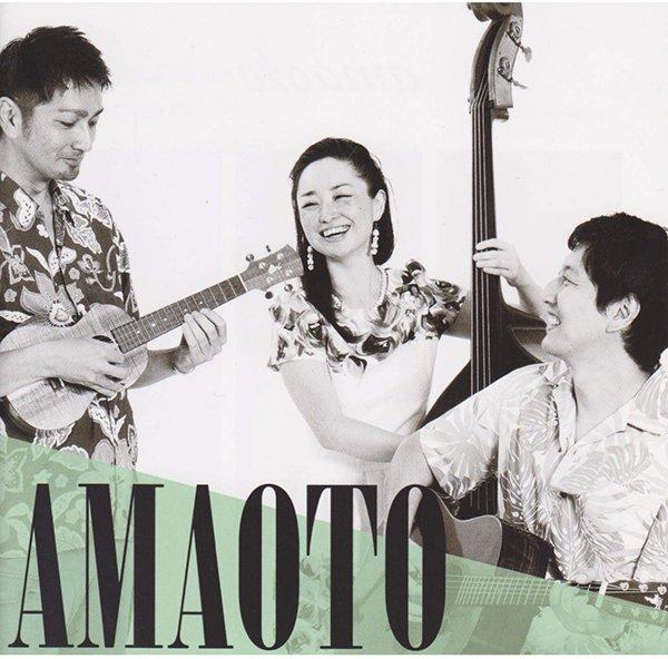 【送料無料】CD AMAOTO / AMAOTO(古賀まみ奈/松井貴志/西里慶)