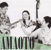 ハワイCD・ハワイDVD・ハワイBOOK 【送料無料】CD AMAOTO / AMAOTO(古賀まみ奈/松井貴志/西里慶)