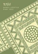 2022 ハワイ手帳  TUTUVIバージョン タパブロック(リバーシブル表紙 トーチジンジャー コーラル)