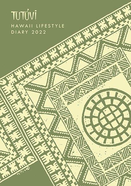2022 ハワイ手帳  TUTUVIバージョン トーチジンジャー コーラル(リバーシブル表紙 タパブロック)【画像2】