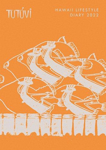 2022 ハワイ手帳 ミニ TUTUVIバージョン レフア レッド(リバーシブル表紙 フムフム)【画像2】