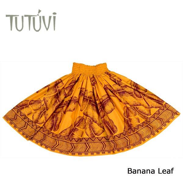 TUTUVIパウ(柄:バナナリーフ/色:アンティックゴールド)【画像2】
