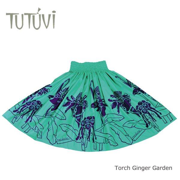 TUTUVIパウ(柄:トーチジンジャーガーデン/色:ミディアムミント)【画像3】