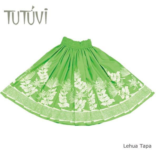 TUTUVIパウ(柄:レフアタパ/色:キウイ)【画像3】