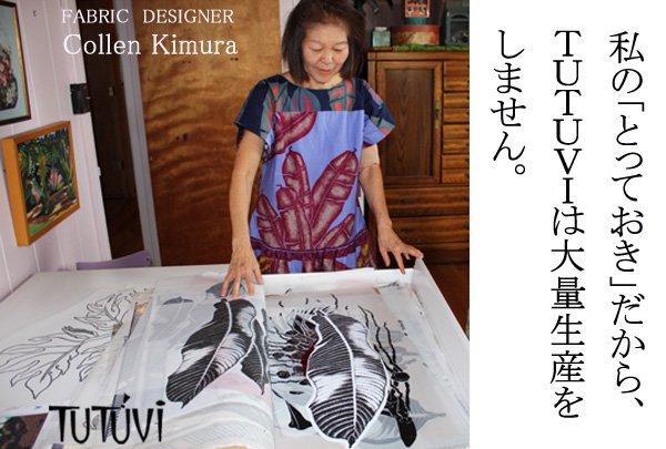 TUTUVI Tシャツ(柄: ウルフルーツ 色:ホワイト/ゴールド)【画像7】