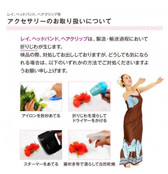 Eプルメリア ヘアクリップ オレンジ【画像6】