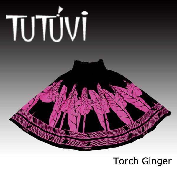 TUTUVIパウ(柄:トーチジンジャー/色:ブラック・ピンク)【画像2】