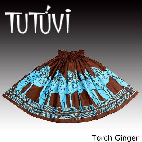 TUTUVIパウ(柄:トーチジンジャー/色:ブラウン・ライトブルー)【画像2】