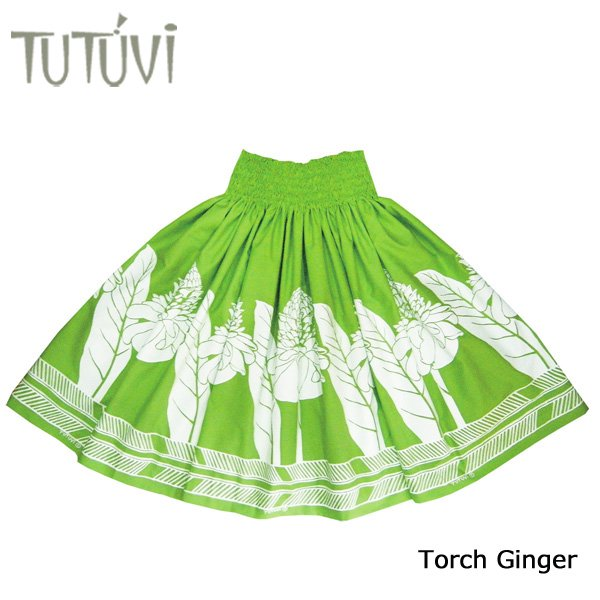 TUTUVIパウ(柄:トーチジンジャー/色:グリーン・ホワイト)【画像3】