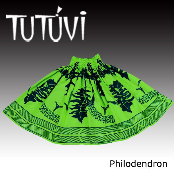 TUTUVIパウ(柄:フィロデンドロ/色:キウイ・ネイビー)【画像2】