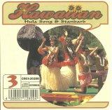 ブラウン(茶) 中古国内盤CD ハワイアン3 フラソング&スタンダード (1997)