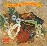 ハワイCD・ハワイDVD・ハワイBOOK 中古輸入盤CD ナー・メレ・ヘノヘノ/デニス・パヴァオ(1992)