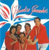 ハワイCD・ハワイDVD・ハワイBOOK 中古輸入盤CD BILLY GONSALVES AND HIS PARADISE SERENADERS(2000)