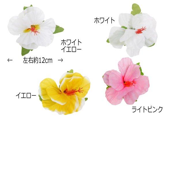 E ハイビスカスシングルクリップ オレンジ【画像5】