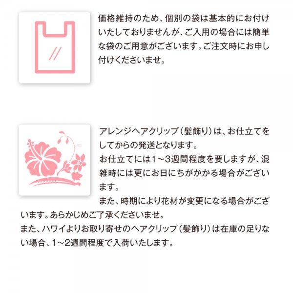 E ハイビスカスシングルクリップ オレンジ【画像7】