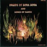 ハワイCD・ハワイDVD・ハワイBOOK 中古輸入盤CD DRUMS OF BORA BORA AND SONGS OF TAHITI(1993)