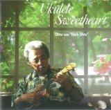ハワイCD・ハワイDVD・ハワイBOOK 中古国内盤CD ウクレレ・スイートハート/ハーブ・オオタ(2000)