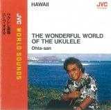 ハワイCD・ハワイDVD・ハワイBOOK 中古国内盤CD JVCワールド・サウンズ(ハワイ/ウクレレ) ウクレレ楽園/ハーブ・オオタ(2000)