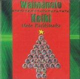 ハワイCD・ハワイDVD・ハワイBOOK 新品 輸入盤CD Waimanalo Keiki/Mele Kalikimaka