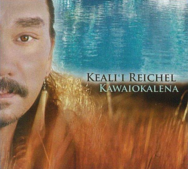 CD『カワイオカレナ』ケアリイ・レイシェル