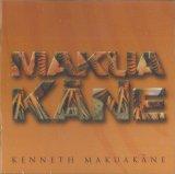 ハワイCD・ハワイDVD・ハワイBOOK 新品 輸入盤CD MAKUAKANE Kenneth Makuakane (2006)