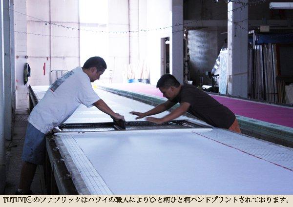 TUTUVIファブリック トーチジンジャー (色:グリーン・ピンク)【画像4】