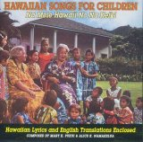 ハワイCD・ハワイDVD・ハワイBOOK 新品 輸入盤CD HAWAIIAN SONGS FOR CHILDREN / Nina,Lani,lahela & The Maile Serenaders