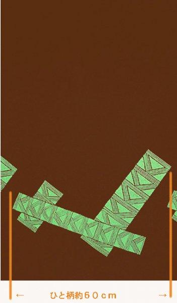 TUTUVIファブリック タパ#5 (色:ブラウン・グリーン)【画像2】