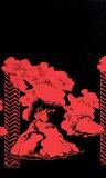 スカート TUTUVIファブリック ボルケーのフォグ2 (色:ブラック・レッド)