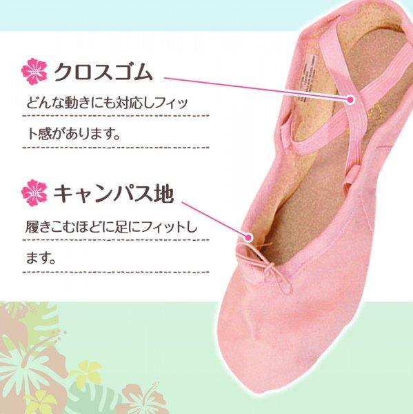レッスンシューズ ニューファーン ブラック・グリーン【画像6】