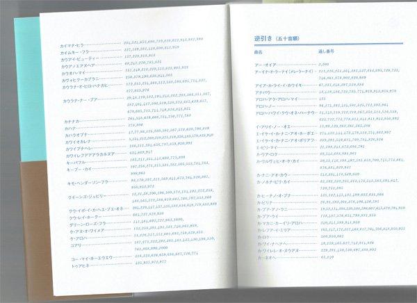 書籍『たくさんのメレから集めた言葉たち』  よしみだいすけ著【画像4】