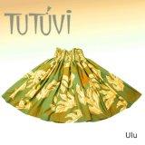 TUTUVIパウ(柄:ウル/色:セージ)