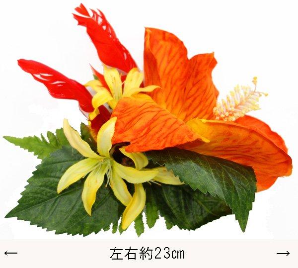 アレンジ ヘアクリップ No.1097【画像3】