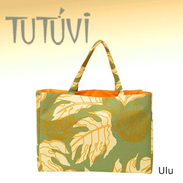 オーダートートバックSTP  オープン型 TUTUVI ウル (色/セージ)【画像2】