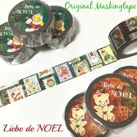 オリジナルマスキングテープ「Liebe de NOEL」