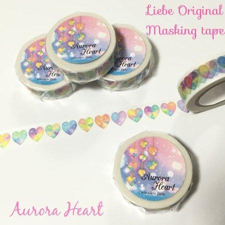 オリジナルマスキングテープ「Aurora Heart」