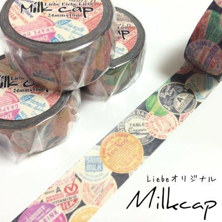 オリジナルマスキングテープ「Milkcap」