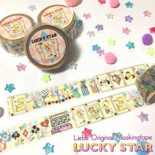 オリジナルマスキングテープ「LUCKY STAR」