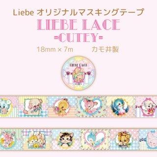 オリジナルマスキングテープ「Liebe Lace -cutey-」